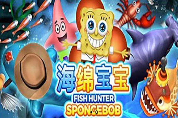 เกมยิงปลา - เกมยิงปลา SpongeBob