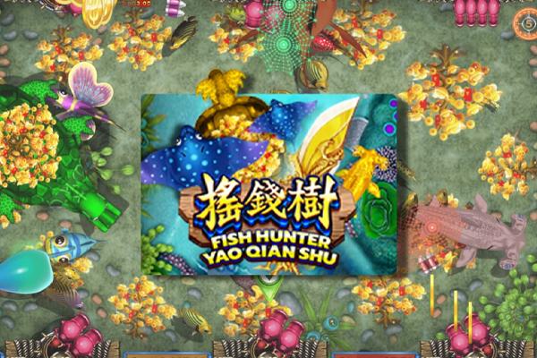 เกมยิงปลา - เกมยิงปลา Yao Qian Shu